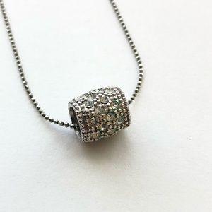Lia Sophia barrel style necklace